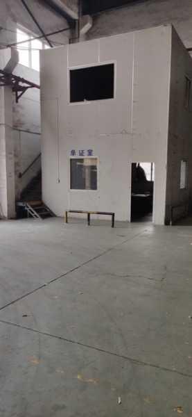丰茂路仓库